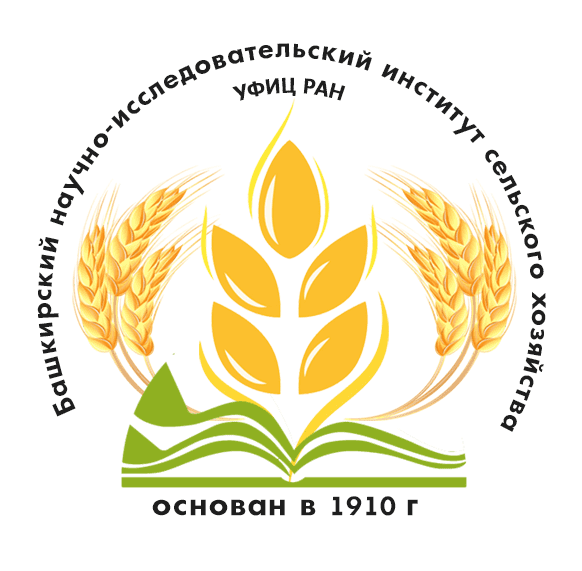 Башкирский НИИ сельского хозяйства УФИЦ РАН приглашает на международную конференцию